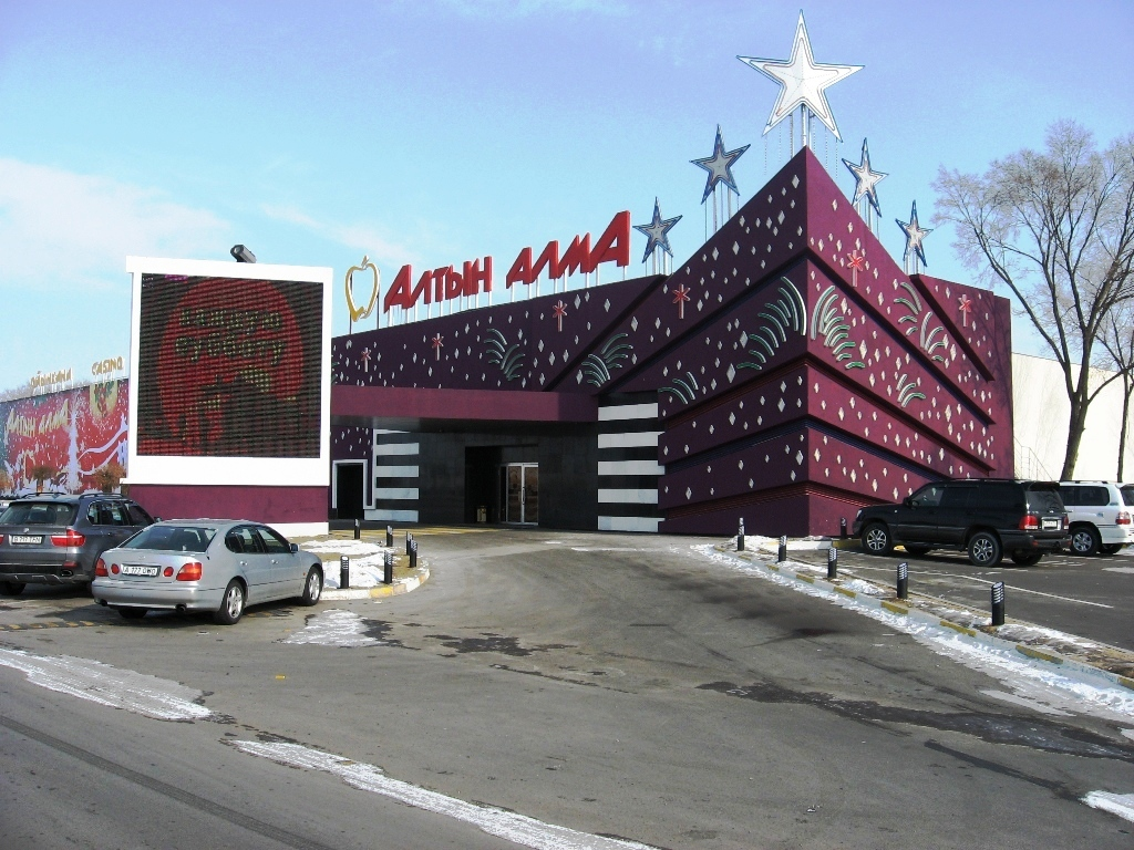 kazino-alma-siti